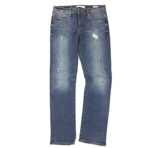 Banana Republic Straight Knick Distressed Jeans